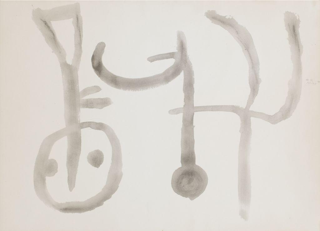 Joan Miró, Graphisme concret