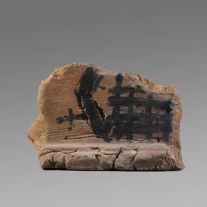 Tàpies - Arqueologia III